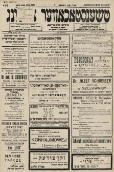 Čenstokower Cajtung = Częstochower Cajtung : eršajnt jeden frajtog. 1936, nr28