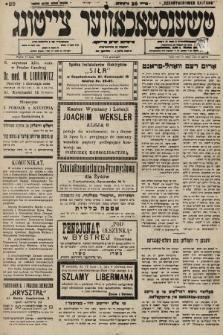 Čenstokower Cajtung = Częstochower Cajtung : eršajnt jeden frajtog. 1936, nr29
