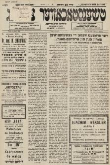 Čenstokower Cajtung = Częstochower Cajtung : eršajnt jeden frajtog. 1936, nr30
