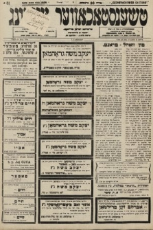 Čenstokower Cajtung = Częstochower Cajtung : eršajnt jeden frajtog. 1936, nr31