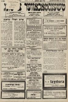 Čenstokower Cajtung = Częstochower Cajtung : eršajnt jeden frajtog. 1936, nr32