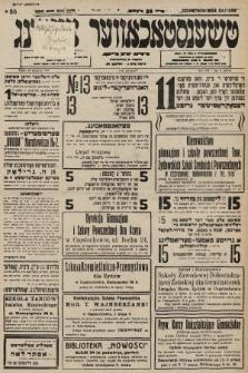 Čenstokower Cajtung = Częstochower Cajtung : eršajnt jeden frajtog. 1936, nr35
