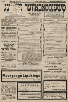 Čenstokower Cajtung = Częstochower Cajtung : eršajnt jeden frajtog. 1936, nr37