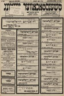 Čenstokower Cajtung = Częstochower Cajtung : eršajnt jeden frajtog. 1936, nr40