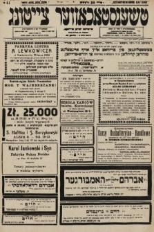 Čenstokower Cajtung = Częstochower Cajtung : eršajnt jeden frajtog. 1936, nr41