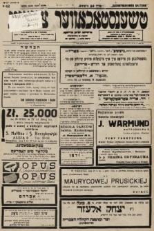 Čenstokower Cajtung = Częstochower Cajtung : eršajnt jeden frajtog. 1936, nr42
