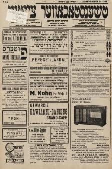 Čenstokower Cajtung = Częstochower Cajtung : eršajnt jeden frajtog. 1936, nr47
