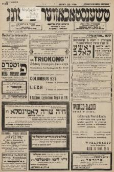 Čenstokower Cajtung = Częstochower Cajtung : eršajnt jeden frajtog. 1936, nr50