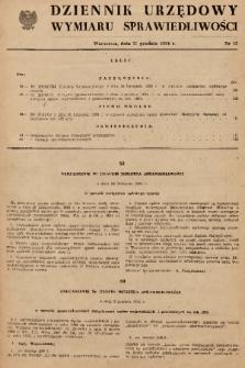 Dziennik Urzędowy Wymiaru Sprawiedliwości. 1954, nr 12