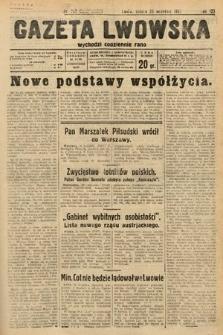 Gazeta Lwowska. 1933, nr262