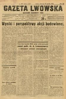 Gazeta Lwowska. 1933, nr340