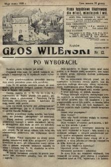 Głos Wileński : pismo tygodniowe illustrowane dla miast, miasteczek i wsi. 1928, nr12 (skonfiskowany)