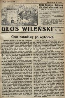 Głos Wileński : pismo tygodniowe illustrowane dla miast, miasteczek i wsi. 1928, nr24