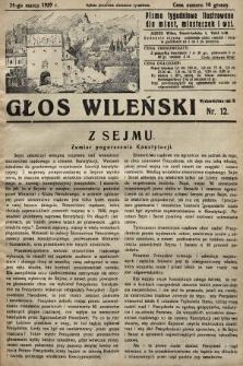 Głos Wileński : pismo tygodniowe ilustrowane dla miast, miasteczek i wsi. 1929, nr12