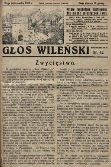 Głos Wileński : pismo tygodniowe ilustrowane dla miast, miasteczek i wsi. 1929, nr41