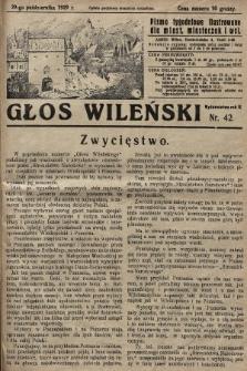 Głos Wileński : pismo tygodniowe ilustrowane dla miast, miasteczek i wsi. 1929, nr42