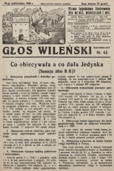 Głos Wileński : pismo tygodniowe ilustrowane dla miast, miasteczek i wsi. 1930, nr43