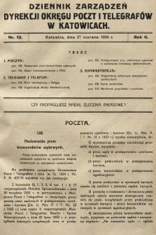 Dziennik Zarządzeń Dyrekcji Okręgu Poczt i Telegrafów w Katowicach. 1934, nr12