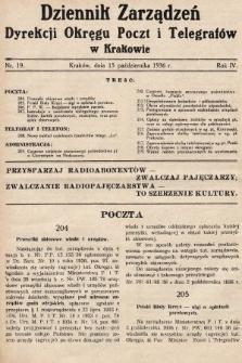Dziennik Zarządzeń Dyrekcji Okręgu Poczt i Telegrafów w Krakowie. 1936, nr19