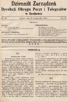 Dziennik Zarządzeń Dyrekcji Okręgu Poczt i Telegrafów w Krakowie. 1936, nr20