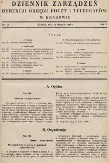 Dziennik Zarządzeń Dyrekcji Okręgu Poczt i Telegrafów w Krakowie. 1948, nr12