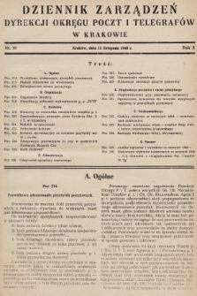 Dziennik Zarządzeń Dyrekcji Okręgu Poczt i Telegrafów w Krakowie. 1948, nr16