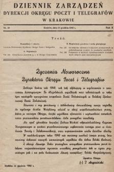 Dziennik Zarządzeń Dyrekcji Okręgu Poczt i Telegrafów w Krakowie. 1948, nr18