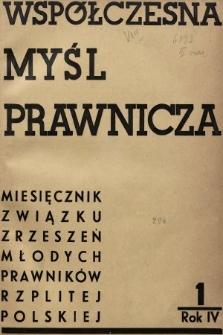 Współczesna Myśl Prawnicza : miesięcznik Związku Zrzeszeń Młodych Prawników Rzeczypospolitej Polskiej. 1938, nr1