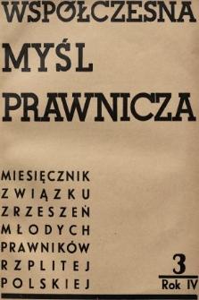 Współczesna Myśl Prawnicza : miesięcznik Związku Zrzeszeń Młodych Prawników Rzeczypospolitej Polskiej. 1938, nr3