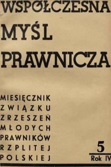 Współczesna Myśl Prawnicza : miesięcznik Związku Zrzeszeń Młodych Prawników Rzeczypospolitej Polskiej. 1938, nr5
