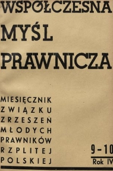 Współczesna Myśl Prawnicza : miesięcznik Związku Zrzeszeń Młodych Prawników Rzeczypospolitej Polskiej. 1938, nr9-10