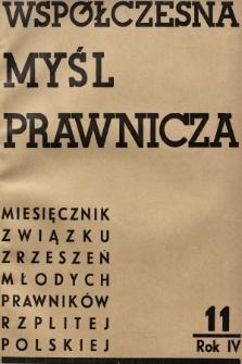 Współczesna Myśl Prawnicza : miesięcznik Związku Zrzeszeń Młodych Prawników Rzeczypospolitej Polskiej. 1938, nr11
