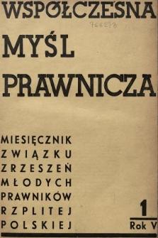 Współczesna Myśl Prawnicza : miesięcznik Związku Zrzeszeń Młodych Prawników Rzeczypospolitej Polskiej. 1939, nr1