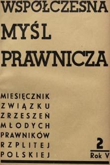 Współczesna Myśl Prawnicza : miesięcznik Związku Zrzeszeń Młodych Prawników Rzeczypospolitej Polskiej. 1939, nr2