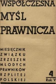 Współczesna Myśl Prawnicza : miesięcznik Związku Zrzeszeń Młodych Prawników Rzeczypospolitej Polskiej. 1939, nr4
