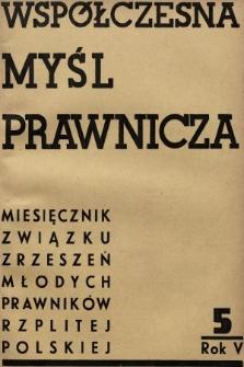 Współczesna Myśl Prawnicza : miesięcznik Związku Zrzeszeń Młodych Prawników Rzeczypospolitej Polskiej. 1939, nr5