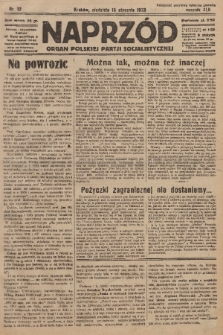 Naprzód : organ Polskiej Partji Socjalistycznej. 1933, nr12