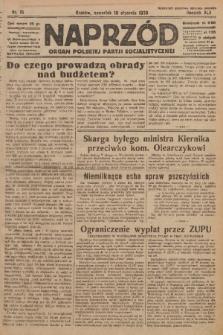 Naprzód : organ Polskiej Partji Socjalistycznej. 1933, nr15