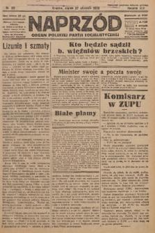 Naprzód : organ Polskiej Partji Socjalistycznej. 1933, nr22