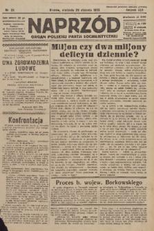 Naprzód : organ Polskiej Partji Socjalistycznej. 1933, nr24