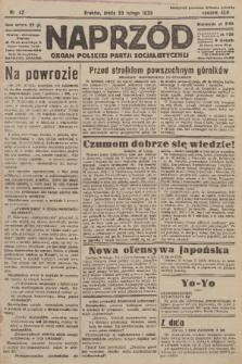 Naprzód : organ Polskiej Partji Socjalistycznej. 1933, nr43