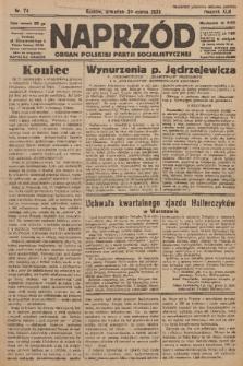 Naprzód : organ Polskiej Partji Socjalistycznej. 1933, nr74