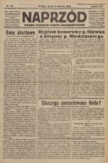 Naprzód : organ Polskiej Partji Socjalistycznej. 1933, nr82