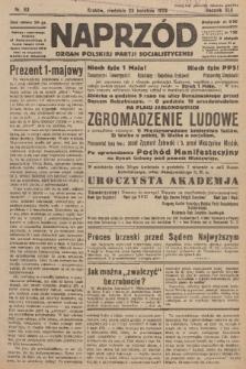 Naprzód : organ Polskiej Partji Socjalistycznej. 1933, nr93