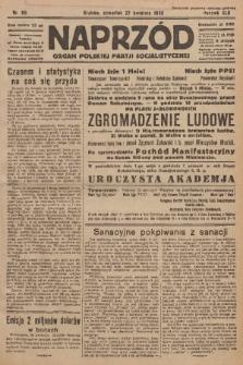 Naprzód : organ Polskiej Partji Socjalistycznej. 1933, nr96