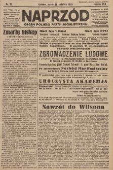 Naprzód : organ Polskiej Partji Socjalistycznej. 1933, nr97