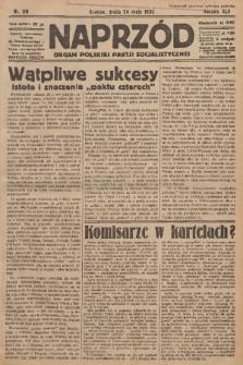 Naprzód : organ Polskiej Partji Socjalistycznej. 1933, nr118