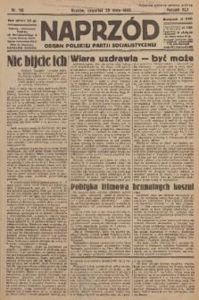 Naprzód : organ Polskiej Partji Socjalistycznej. 1933, nr119