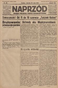 Naprzód : organ Polskiej Partji Socjalistycznej. 1933, nr121 (po konfiskacie nakład drugi)