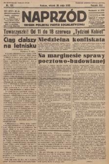Naprzód : organ Polskiej Partji Socjalistycznej. 1933, nr122 (po konfiskacie nakład drugi)